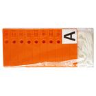 Perforator ze sznurkiem (4)